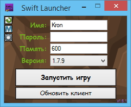 Swift Launcher