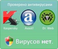 Скачать майнкрафт без вирусов